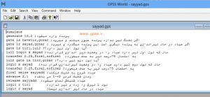 شبیه سازی صیاد با gpss