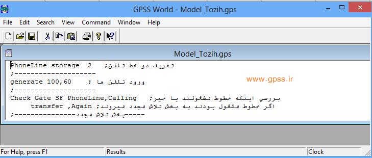 پروژه شبیه سازی مرکز تلفن با gpss